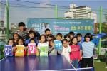 지난달 27일 인천 계양구에 위치한 예원지역아동센터 아이들이 교학사가 후원한 탁구대 앞에서 기념 촬영을 하고 있다