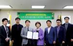 KMI 한국의학연구소가 어머나 운동본부와 함께 어린 암환자를 위한 머리카락 나눔운동 참가협약을 맺고 소아암 환자들에 대한 항균처리 가발 후원에 나서기로 했다