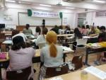 메이킹북 자격취득 프로그램을 진행 중인 동명대 창의인성사업단