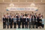 The-K한국교직원공제회가 5월 30일 한국교직원공제회 광주회관에서 2016년도 S2B 청렴계약 우수기관 호남권 시상식을 개최했다