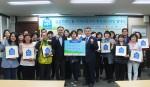 2017 삼성희망드림 지역아동센터 환경개선사업 희망하우스 발대식