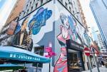 고급 갤러리와 길거리 예술이 만나는 거리 할리우드 로드