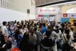매회 4만 명의 엄마 아빠들이 찾는 필수 전시회 인천 베이비&키즈페어가 25일 열린다