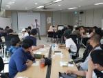한국보건복지인력개발원 부산교육센터가 보건복지분야 사회복무요원들을 대상으로 금융관리 특강을 진행하고 있다