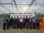 농정원장, 농정원 관계자들과 성공한 청년 농업인들이 파이팅을 외치고 있다