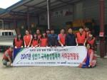 농정원 국제통상협력처 직원들이 강원도 평창 안미리마을서 사회 공헌활동을 실시했다