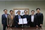서울미디어대학원대학교와 한국HRD기업협회가 평생교육원 국가직무능력표준과정 운영에 관한 업무협약을 체결했다