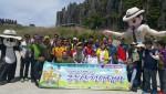 새빛콜이 광주광역시 주관 장애인과 함께하는 무등산 정상 탐방 행사를 개최했다
