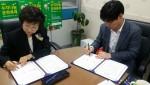 한국보건복지인력개발원 경인교육센터가 용인시사회복지사협회와 업무협약을 체결했다