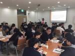 한국보건복지인력개발원 경인교육센터 교육 모습