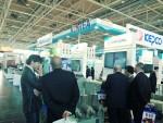 한국전력이 4월 24일부터 28일까지 독일 하노버에서 열린 2017 하노버 국제 산업박람회에 참가했다