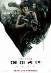 영화 에이리언: 커버넌트 포스터