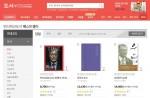 문재인이 5월 9일 대한민국 19대 대통령으로 당선되며 관련 저서 및 도서 판매량이 급증하고 있다
