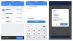 비즈플레이가 모바일 앱에 법인카드∙개인카드 사용 내역 지출결의 작성 기능을 추가해 이용자 편의성을 크게 높였다