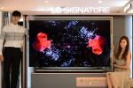 LG전자가 17일 77형 LG SIGNATURE 올레드 TV W를 국내 시장에 출시했다