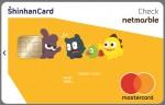 신한카드는 모바일게임 대표기업인 넷마블게임즈와 제휴해 주요 앱마켓에서 할인되는 신용카드 넷마블 신한카드와 체크카드 넷마블 신한카드 체크를 출시했다