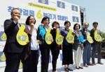 한국자원봉사문화 주관으로 열린 제3회 착한걸음 6분걷기 캠페인이 1,124명의 시민 참여로 성황리에 종료됐다