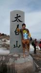 맨발의 사나이 조승환 씨가 6월 12일 남북평화통일을 기원하는 일본 후지산 맨발 등반 대장정에 오를 예정이다