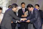 생명보험사회공헌재단이 제1회 희귀질환 극복의 날 기념식에서 보건복지부 장관 표창장을 수상했다