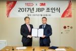 한국쓰리엠과 11번가가 JBP 체결로 비지니스 협업 체계를 구축했다