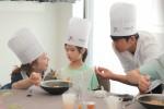 싱가포르항공이 5월 27일 종로장애인복지관과 함께 시각장애아동 가족들을 초청해 체험 프로그램을 진행했다