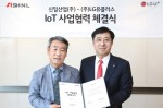 LG유플러스 용산사옥에서 신일산업 김권 대표(좌), LG유플러스 IoT부문 안성준 전무(우)가 사업 협력을 체결하고 있다