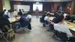 전라북도 장애인복지관에서 전주지역 사회복무요원들이 교육에 참여하고 있다
