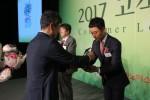 2017 고객사랑브랜드 대상 시상식에 참석한 레전드야구존 김병준 대표