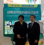 아미코스메틱이 중국 최대 헬스케어 전문 유통 업체 왓슨스와 전략적 협약을 체결했다