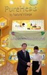 아미코스메틱이 중국 최대 화장품 유통 그룹인 중상그룹과 공급계약을 체결했다