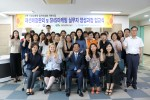 패션매장관리 및 SNS마케팅 실무자 양성과정 입교식에 참석한 교육생들이 포즈를 취하고 있다