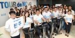 한국 노보 노디스크제약 직원들이 투르 드 코리아 2017에 출전하는 세계 최초 당뇨병 환자 프로 사이클팀 팀 노보 노디스크의 완주 및 우승을 기원하기 위해 한국 노보 노디스크제약 본사에서 사내 응원 행사를 실시했다