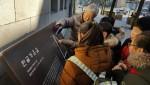 서울중구청소년수련관이 장충단 호국의 길과 정동 따라 걷기 참가자를 모집한다. 사진은 문화해설와 함께하는 역사체험 현장
