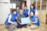 기부에 참여한 삼성화재 RC와 선정 가족