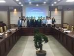 동명대 항만물류산업연구소가 해운항만물류정보협회와 해운항만물류산업의 현황 및 발전방향 세미나를 개최했다