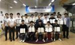 경북창조경제혁신센터가 6월 23일 제1차 스마트팩토리 운영자 양성 과정 수료식을 개최했다
