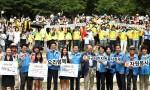 한국자원봉사의해추진위원회는 17일 10시부터 서울시 성동구 소재 서울숲 일대에서 1천여명의 시민들과 함께 지구시민자원봉사축제 오늘은 자원봉사하기 좋은 날을 개최했다