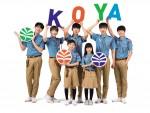 한국청소년연맹이 청소년상담복지센터와 함께 청소년 단체활동이 학교폭력 예방에 미치는 영향에 관한 조사를 위한 연구활동에 들어갔다. 사진은 한국청소년연맹 홍보대사 B.I.G와 함께하는 아람단원들