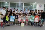 송파청소년수련관 유아체능단이'2017 나눔교육 협력학교 사랑의 동전 모으기 캠페인에 동참하여 모금된 성금 전액을 한국청소년연맹 사회공헌사업 희망사과나무에 전달했다