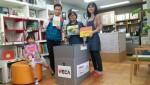 세계교육문화원 WECA는 서울시 구로구에 위치한 흥부네 작은도서관에 도서기증 전달식을 진행하였다