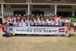 아시아나 항공 임직원 봉사단이 13일 캄보디아 프놈펜 썸라옹통 초등학교에서 교육봉사를 진행하였다