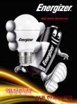 힘쎄고 오래가는 에너자이저 LED전구 제품군