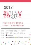 금천구립독산도서관 6월 문화가 있는 날 행사 포스터