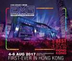 홍콩 ICBC e-스포츠&음악 축제가 8월 4~6일 사흘간 열릴 예정이다