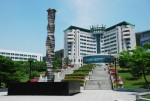 동명대는 한국전문대학교교육협의회가 주관하는 2017 대학글로벌현장학습에 선정됐다. 사진은 동명대학교 캠퍼스 전경 일부