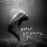 로지아가 MVM 컴퍼니에서 구성된 뮤지션들의 프로젝트 그룹으로 19일 낮 12시 다섯 번째 싱글 앨범 내게 다 버려요 (With 진유정)를 발표한다