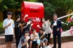 국립중앙청소년수련원은 청소년들에게 감사나누기 행복더하기 습관을 위하여 한국우편사업진흥원과 협업으로 고마워Yo우체통을 설치하였다
