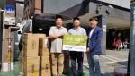 PAIKSHOP이 굿네이버스 화성시남부종합사회복지관에서 주최하는 행사를 위해 휠리스 제품 약 200켤레 이상을 후원했다