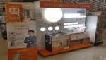 가정용 LED 조명 오브라이트가 6월 1일부터 전국 이마트 판매를 시작했다