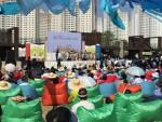 제6회 대한민국 도시농업박람회가 1일부터 나흘간 경기도 시흥시 소재 배곧생명공원 일원에서 개최된다